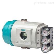 西门子6DR5025-0EG00-0AA0-ZM40