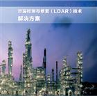 LDAR泄漏检测与修复