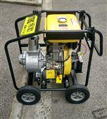 6寸移动式柴油自吸泵