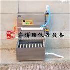 电控淋水试验装置JCT1024-2007