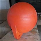 通化水面优质浮球 30公分喷字浮球