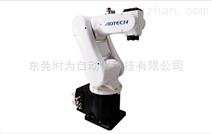 SD500六自由度工业机器人