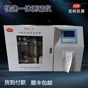 微机自动定硫仪 化验煤炭含硫量的仪器