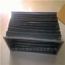 北京长方形阻燃风道软连接生产厂家