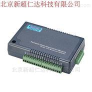研華USB-4716,200kS/s,16位多功能USB模塊