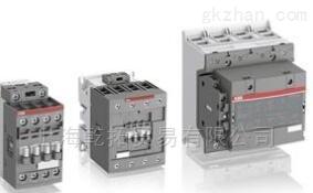 全新ABB微型接触器 赢得了广泛好评
