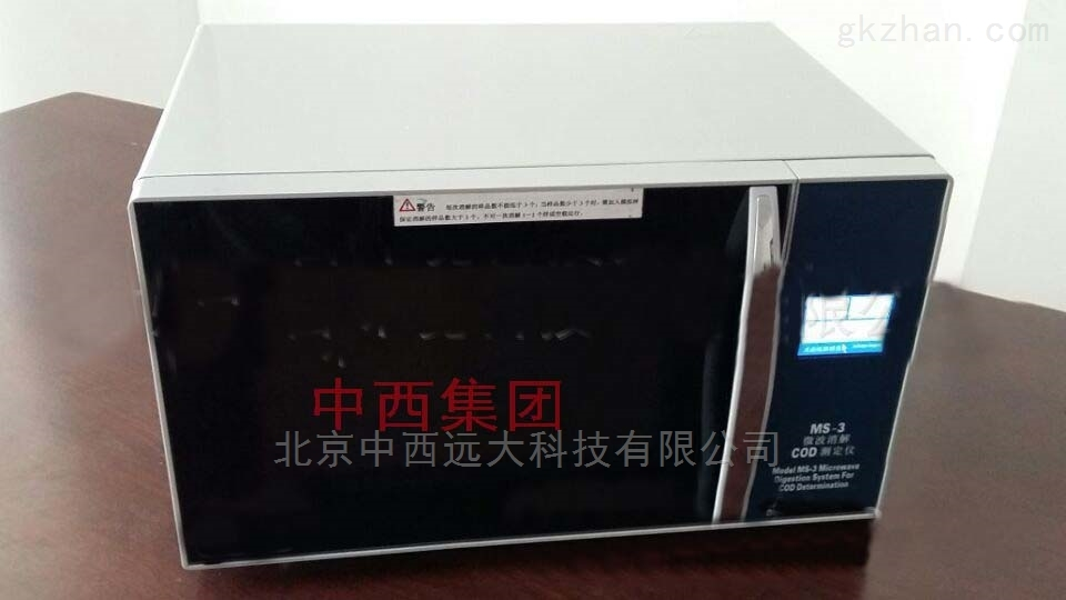 中西微波消解COD测定仪型号:MS-3
