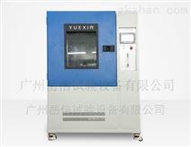防水测试设备-IPX12滴水试验箱