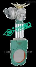 Z973X型上明牌电动开关型浆液阀