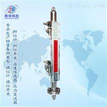 磁翻柱液位计变送器