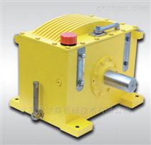 德国原装Ringspann箱体式单向离合器 FH