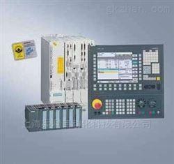 西门子840D系统14015报警维修