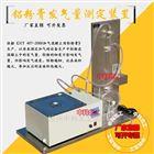 鋁粉膏發含氣量測定儀