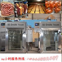 实验型红肠烟熏炉,中小型香肠生产线