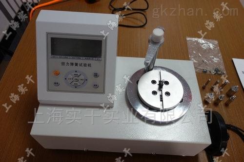 带USB接口的弹簧扭力测试仪0.1-10n.m