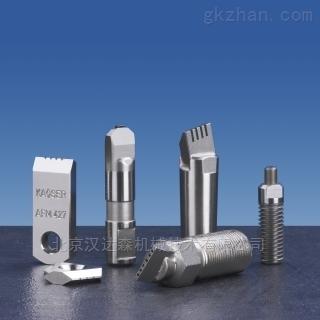 德国DR. KAISER工件导向 凯撒数控刀具