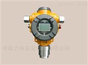 多点位二氧化碳报警器防尘型 CO2检测仪厂家