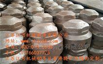 江苏江河生产各种沸腾炉风帽