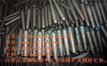 电厂锅炉钟罩式风帽江苏江河生产