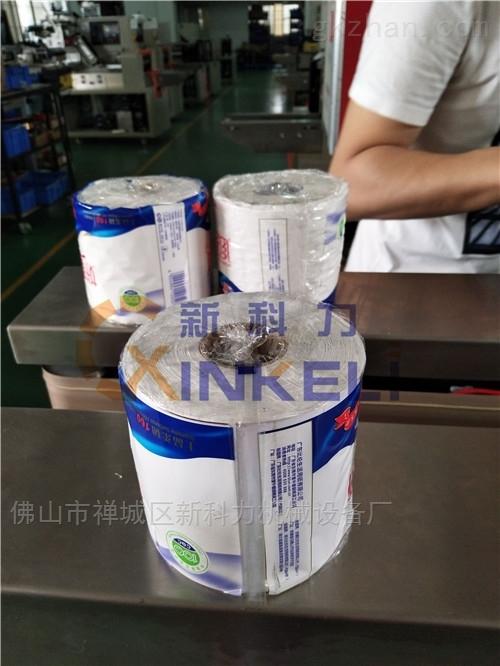 卷纸包装设备,自动卷纸包装机