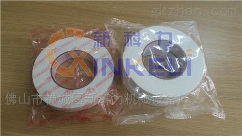 广州海棉胶带包装机