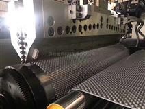 金纬机械PP蜂窝板生产线