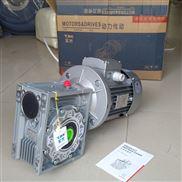 NMRW075-30/90B5-厂货批发直销zik清华紫光减速机紫光蜗轮蜗杆减速机报价