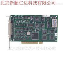 研华PCI-1712,12位高速多功能数据采集卡