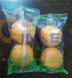 贛南臍橙包裝機/尋烏臍橙包裝機