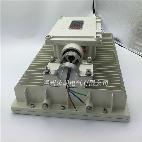 GF9400LED节能灯 GF9400-150WLED防爆灯