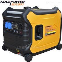 夏季户外野营旅游电源诺克3kw发电机