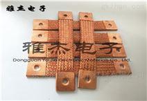 铜导电带,铜编织线软连接工艺先进质量保证