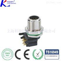 CC-LINK连接器M12接插件
