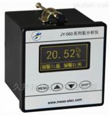 JY-560高含量氧分析仪制氧机专用