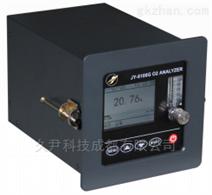 JY-6100G系列高含量氧分析仪