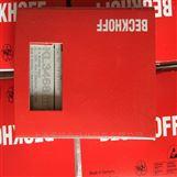 倍福kl2712端子模块BECKHOFF全新现货PLC