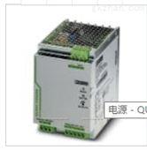 专业的菲尼克斯PHOENIX的电源安装指导