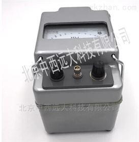 中西特价绝缘电阻表型号:CN69M/ZC-7