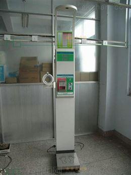 血压体重身高一体超声波体检机