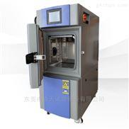 SMA-38PF-升级版可程式恒温恒湿机提供厂家