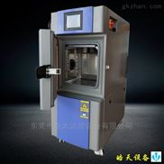 SMC-63PF-小型温湿度环境试验舱恒温恒湿机生产直销