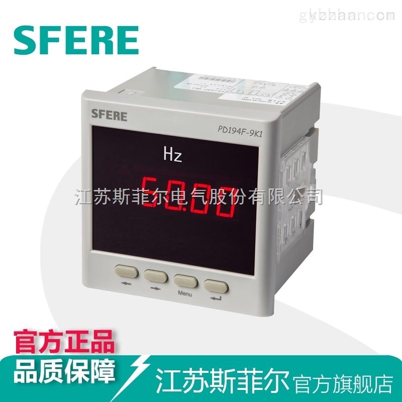 PD19数显交流频率表厂家