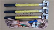 JDX-10KV系列高压接地线