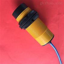 质量过硬GH3-571N光电开关