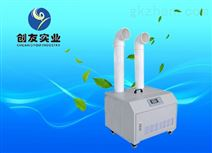 印刷工厂加湿器