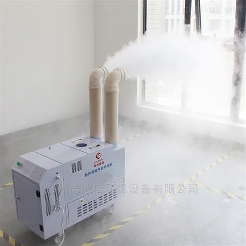 烟叶烘烤微雾增湿机厂家