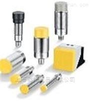 爱福门电感式安全传感器具体的型号分析