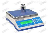 经济型工业计重电子桌秤 3-30kg计重秤