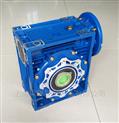 三凯RV130涡轮蜗杆减速机报价