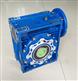 数控机床专用NRV涡轮减速机